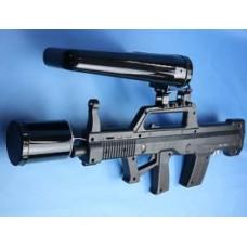 Dron Savar Dürbünlü Tüfek Jammer